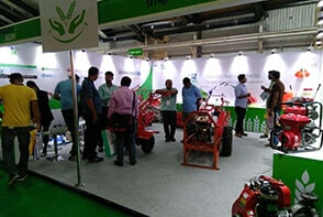 agritech exhibition